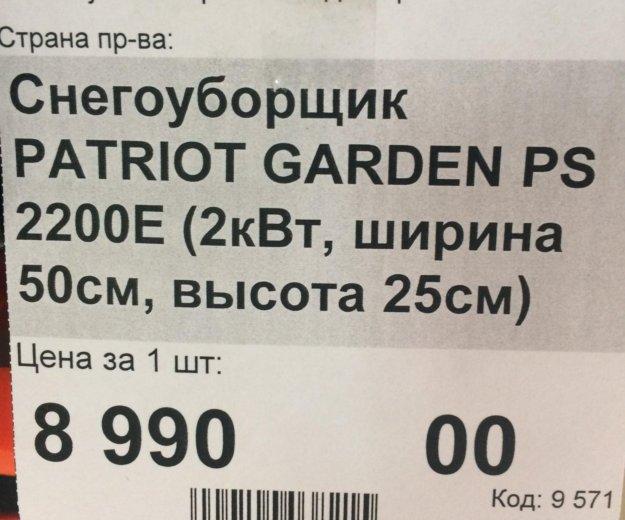 Снегоуборщик patriot. Фото 2. Усть-Лабинск.