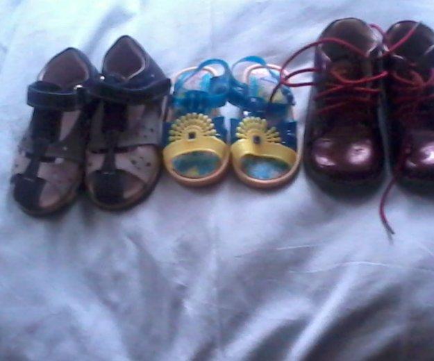 Обувь для ребёнка. Фото 1. Волгоград.