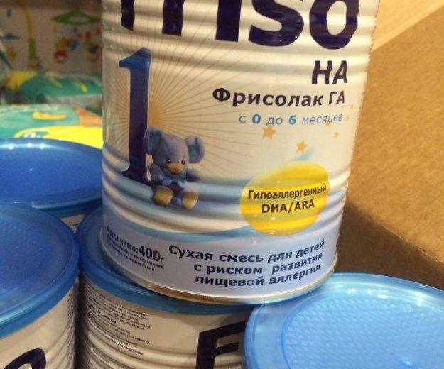 Friso гипоаллергенный 1.. Фото 1. Краснодар.
