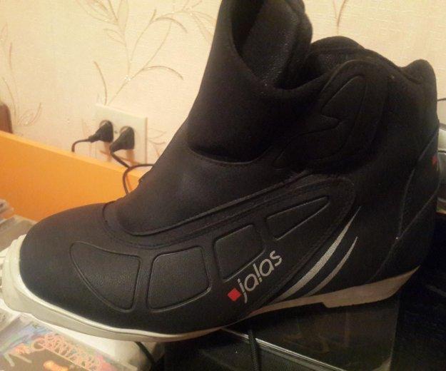 Лыжные ботинки. Фото 1. Киров.