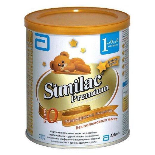 Semilac premium 1 смесь. Фото 1. Красноярск.