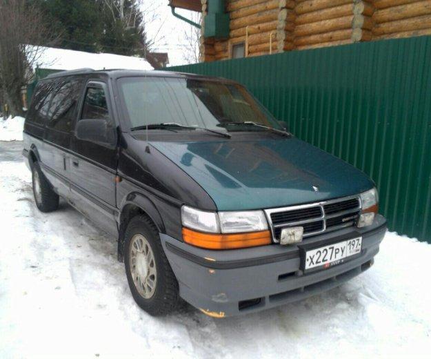 Автомобиль chrysler 1995 год. Фото 1. Дедовск.