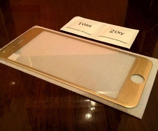 Стекло для iphone 6. Фото 1. Благовещенск.