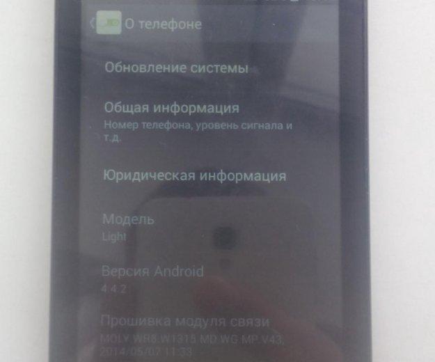 Продам вот такой тел: expleay lighg. Фото 1. Новосибирск.
