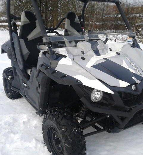 Yamaha wolverine r spec. Фото 2. Сергиев Посад.