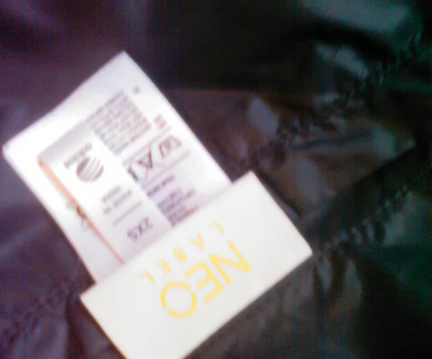 Куртка adidas. Фото 2. Екатеринбург.