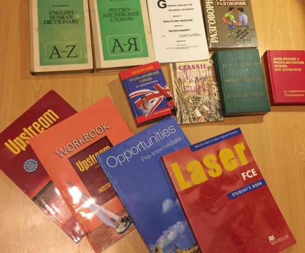 Учебники по английскому. Фото 1. Тюмень.