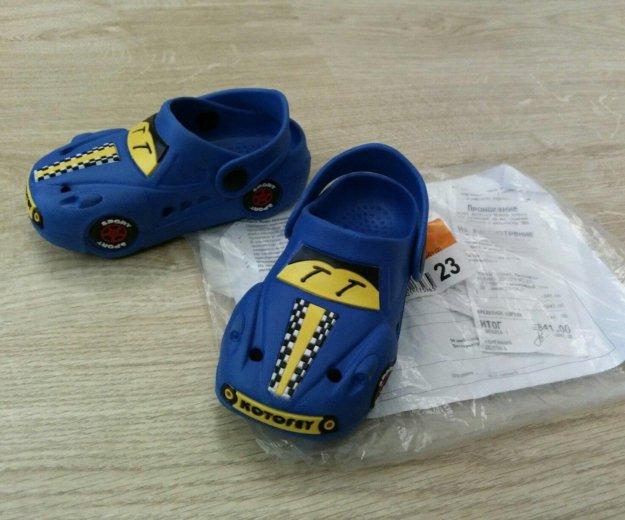 Детские сандали. Фото 1. Отрадное.