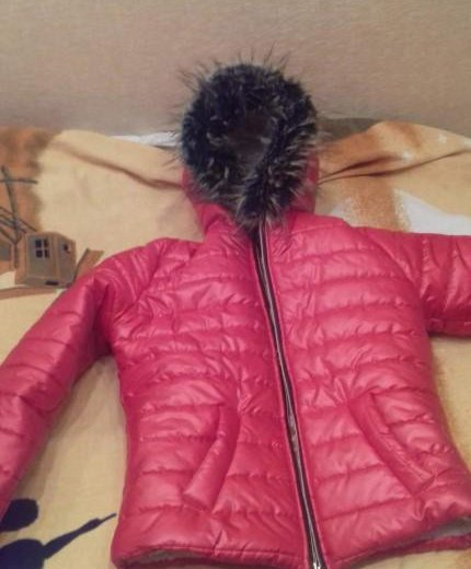 Новая куртка. Фото 1. Москва.