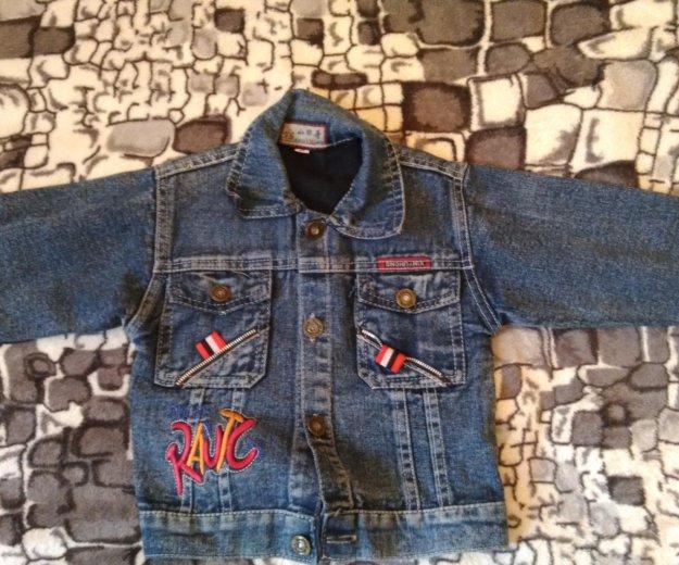 Куртка джинсовая. Фото 1. Астрахань.