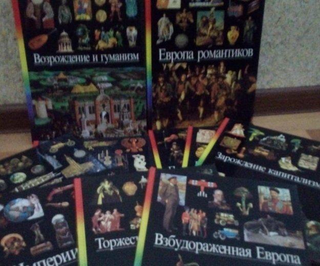 Энциклопедии. Фото 1. Петропавловск-Камчатский.