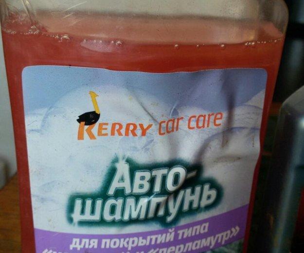 Автошампунь и полироль. Фото 2. Москва.