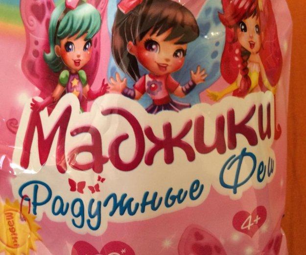 Маджики радужные феи. Фото 1. Троицк.