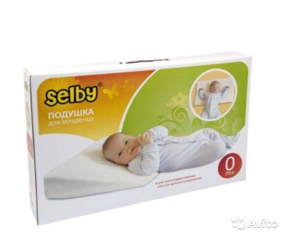 Подушка для ребёнка. Фото 2. Тольятти.