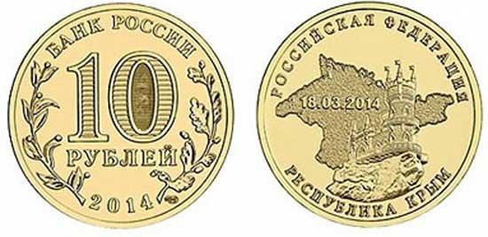 Колекционная монета. Фото 2. Бахчисарай.