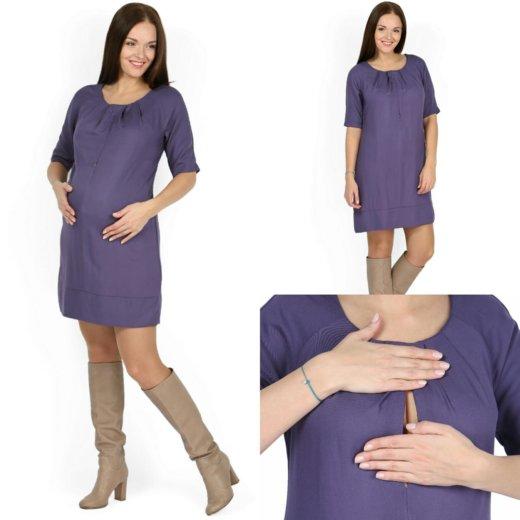 Платье для беременных и кормящих ilovemum. Фото 1. Москва.