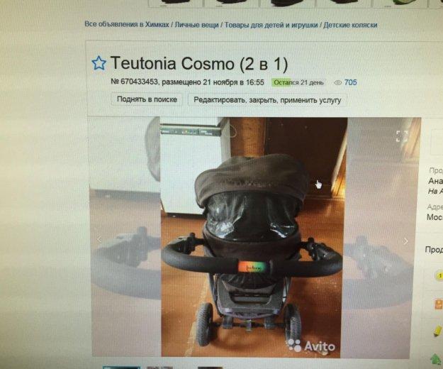 Детская коляска teutonia cosmo (2 в 1). Фото 1. Химки.