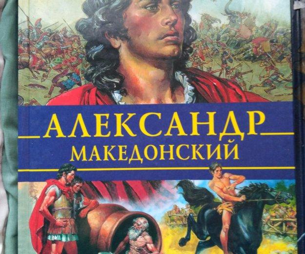 Книги. Фото 4. Казань.