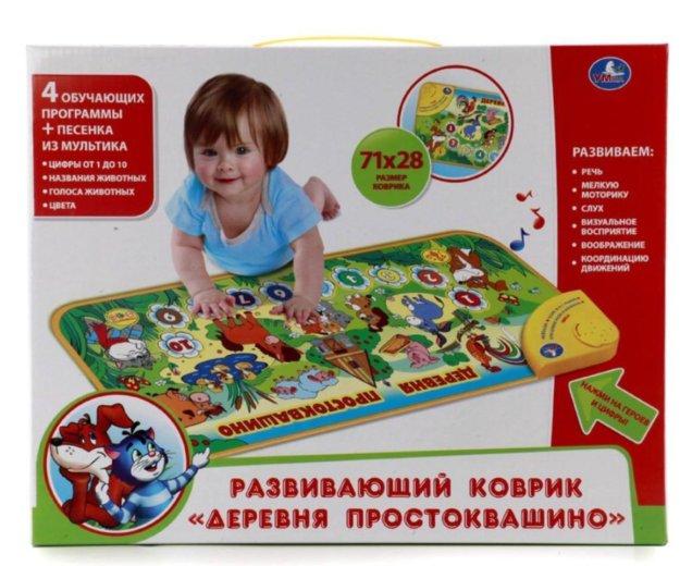 Умка развивающий коврик. Фото 1. Ярославль.