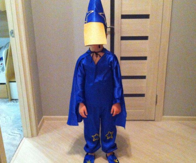Новогодний костюм звездочета. Фото 1. Омск.