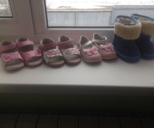 Обувь. Фото 1. Северская.