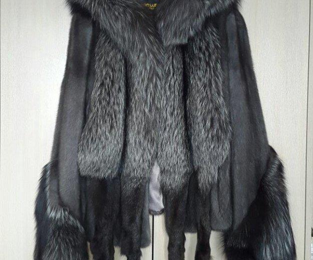 Норковая куртка. Фото 1. Якутск.