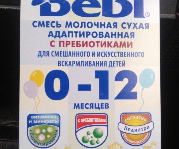 Молочная смесь. Фото 1. Зеленогорск.