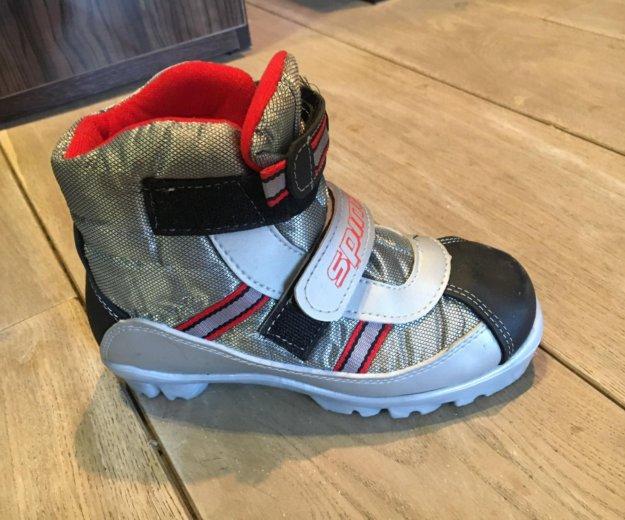 Лыжные ботинки 33 р б/у. Фото 1. Москва.