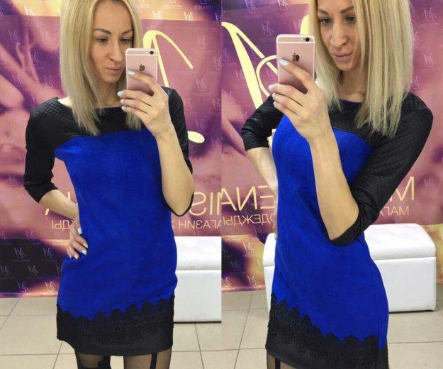Платье просто класс 44/46. Фото 1. Ростов-на-Дону.