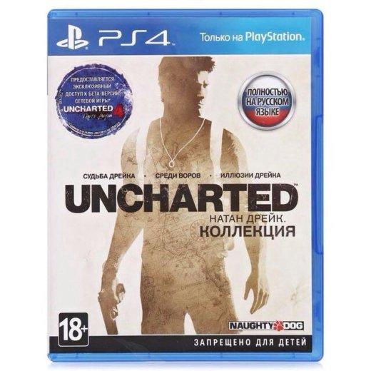 Uncharted коллекция / ps4 / playstation 4. Фото 1. Челябинск.