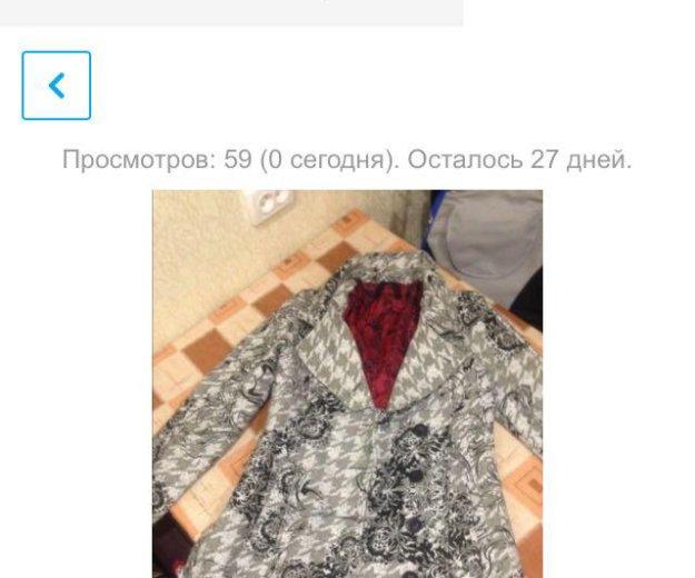 Пальто. Фото 1. Энгельс.