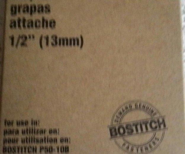 Скобы для пневматических степлеров. Фото 1. Дедовск.