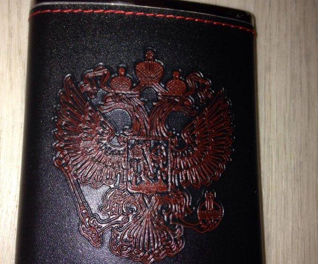 Фляжка походная. Фото 1. Москва.