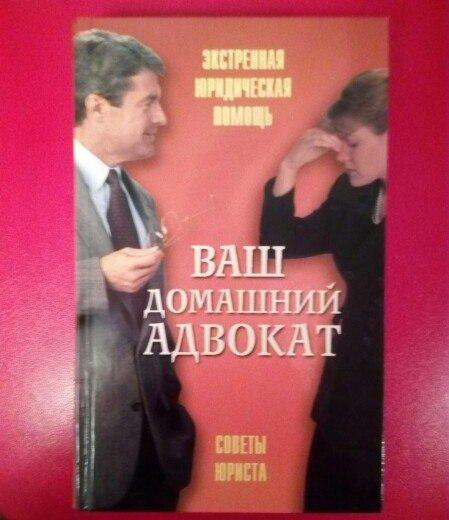 Новые книги. Фото 1. Калуга.