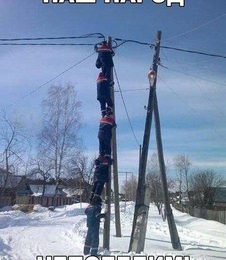 Электрик. Фото 1. Саратов.