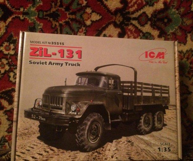 Zil-131. Фото 1. Железнодорожный.