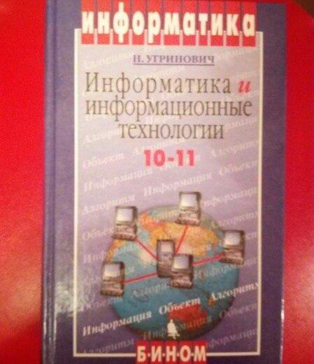Новые книги. Фото 2. Калуга.