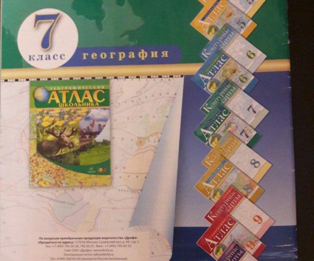 Атлас по географии ( 7 класс ). Фото 2. Ставрополь.
