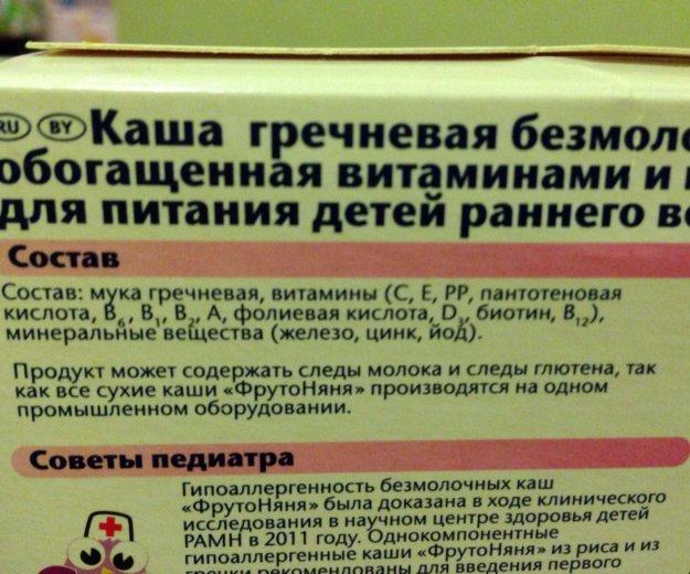 Каши детские. Фото 3. Климовск.