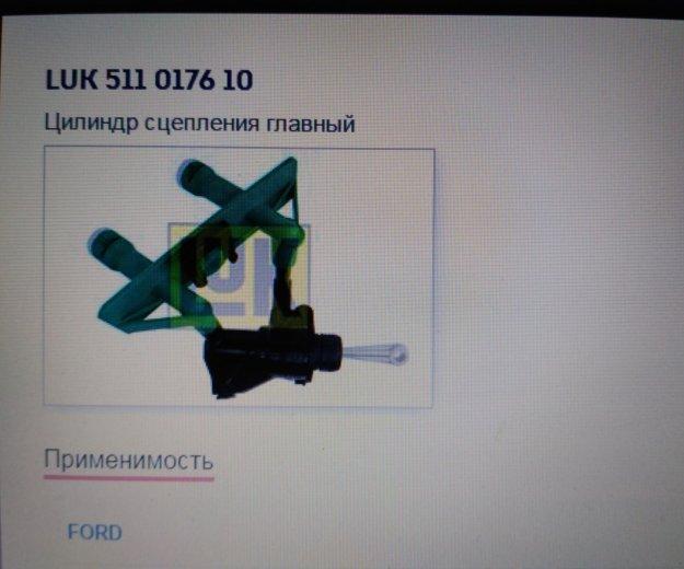 Гл.цилиндр сцепления ford. Фото 1. Москва.