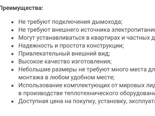 Двухконтурный котел termomax-c. Фото 4. Георгиевск.