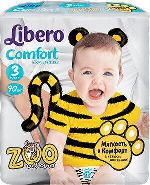 Libero comfort zoo 3 размер. Фото 1. Пермь.