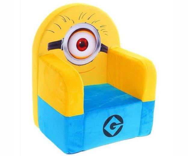 Детское кресло. Фото 1. Клин.