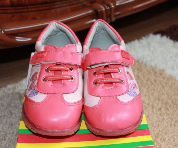 Ботиночки для девочки. Фото 2. Москва.