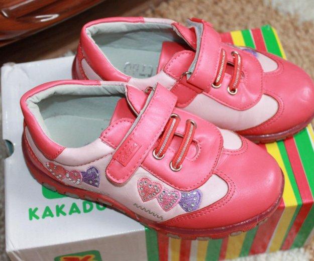 Ботиночки для девочки. Фото 1. Москва.