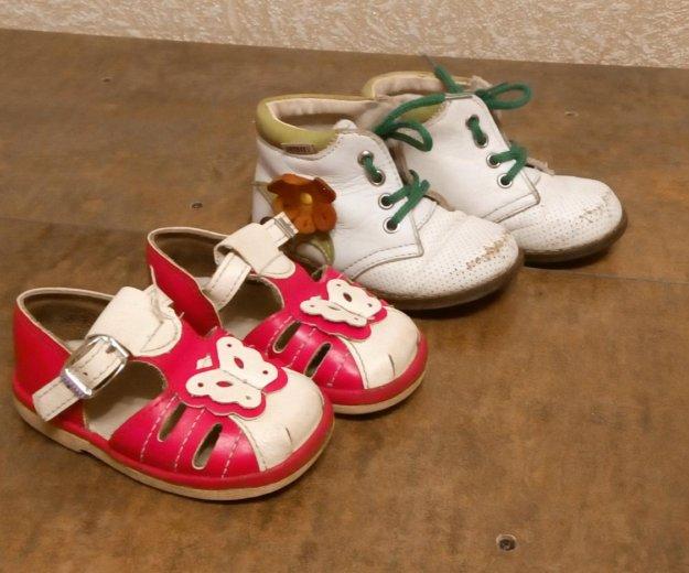 Обувь для девочки. Фото 2. Ярославль.