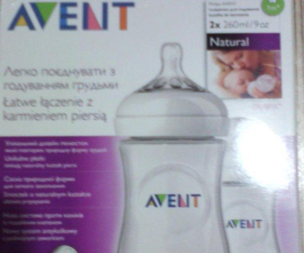 Продам бутылку. Фото 1. Пермь.