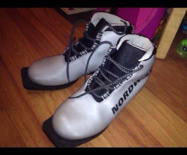 Лыжные ботинки. Фото 1. Архангельск.