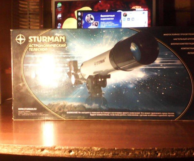 Телескоп. Фото 1.