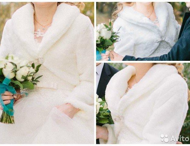 Шубка свадебная. Фото 1. Москва.